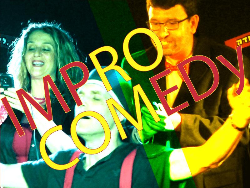 impro_Comedy3